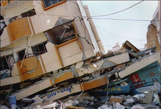 Доклад о крупном землетрясении 9221