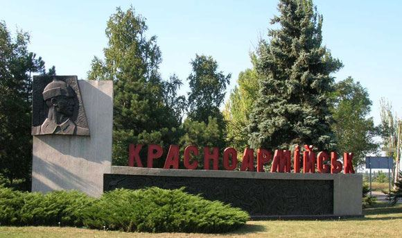 В Донецкой области захвачены еще два отделения милиции