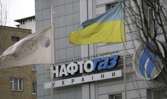 Поставки газа на Украину с июня переводятся на предоплату
