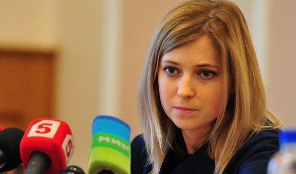 Наталья Поклонская стала полноправным прокурором Крыма