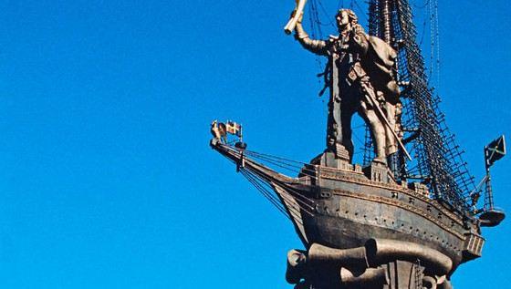 Самый большой памятник Петру Первому в Москве создал Зураб Церетели
