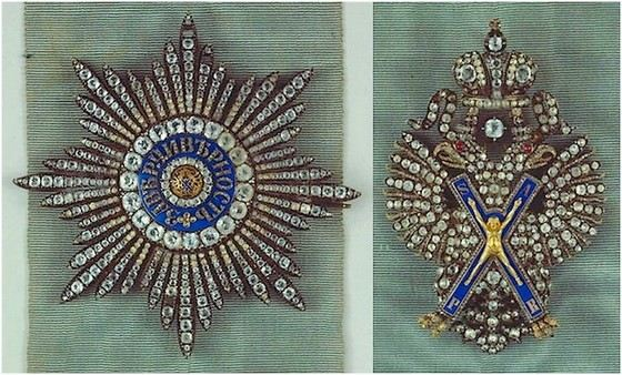 The Diamond Order of the Holy Apostle Andrew the First Called is the most expensive reward.