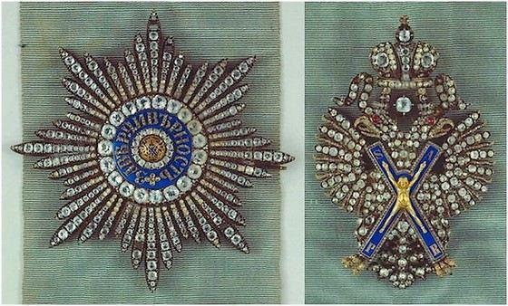 Бриллиантовый Орден Святого апостола Андрея Первозванного самая дорогая награда.