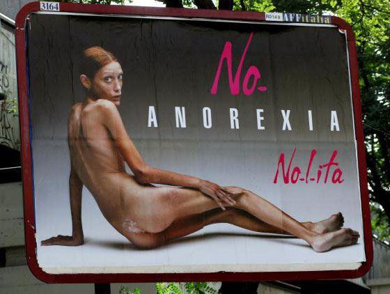 Изабель Каро - одна из самых худых людей в мире