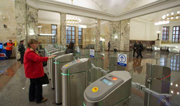 В Москве цены на проезд в общественном транспорте вырастут на 5-7 процентов