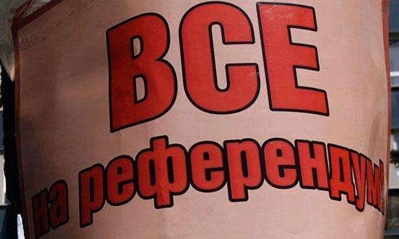 Госдеп США не собирается признавать результаты референдума на востоке Украины