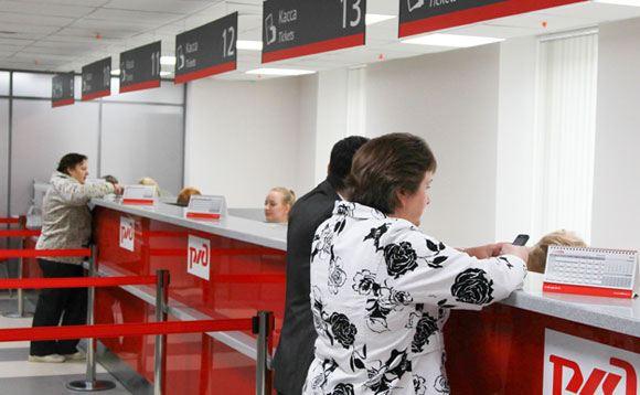 Банки начали блокировать карты, скомпрометированные при покупке билетов РЖД