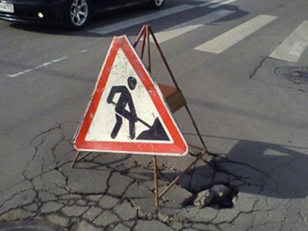 Roads of Yekaterinburg