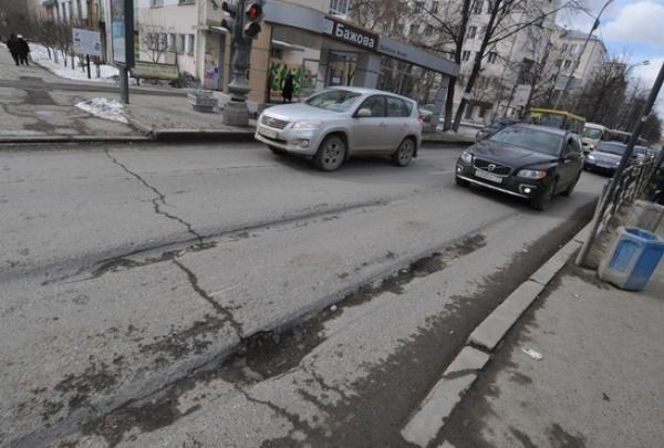Ural capital can not boast of roads
