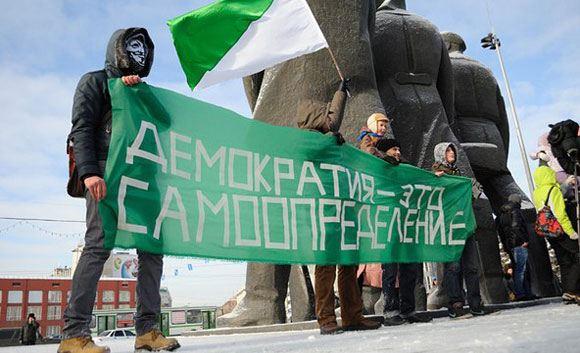 Призывы к сепаратизму в России будут наказываться трехлетним сроком