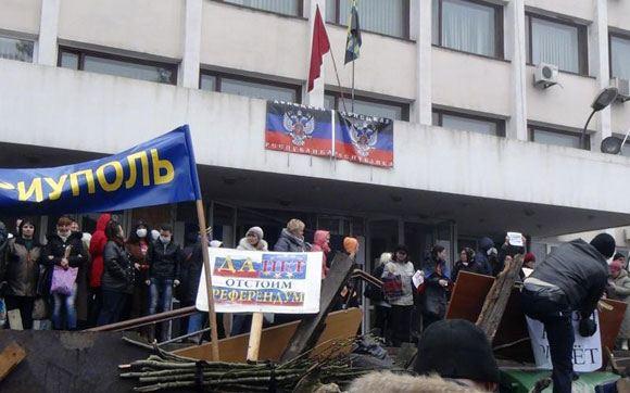 Украинские силовики штурмуют Мариуполь