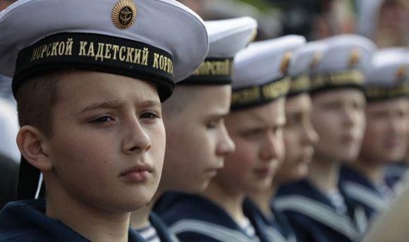 В Севастополе заложили Президентское кадетское училище