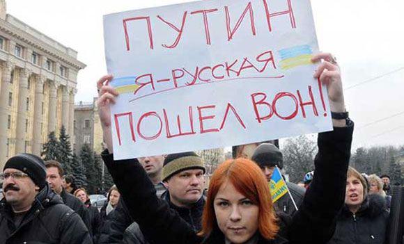 МИД Украины выразил протест в связи с приездом Путина в Крым