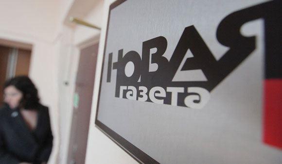Журналист «Новой газеты» Павел Каныгин пропал в Донецкой области