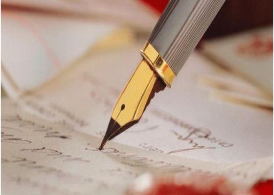 Изменения по регистрации юридических лиц вступили в силу