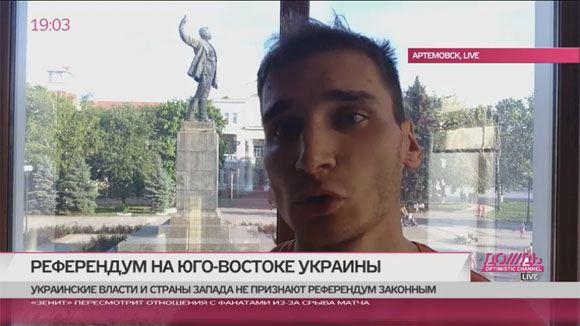 Корреспондента «Новой» отпустили на свободу в Славянске