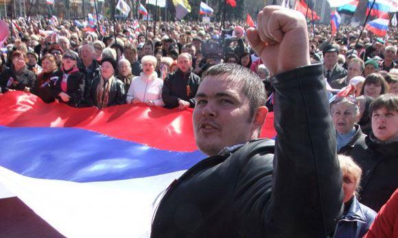 ДНР провозгласила себя суверенным государством