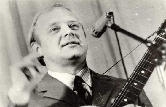 Песни Юрия Визбора популярны уже несколько поколений
