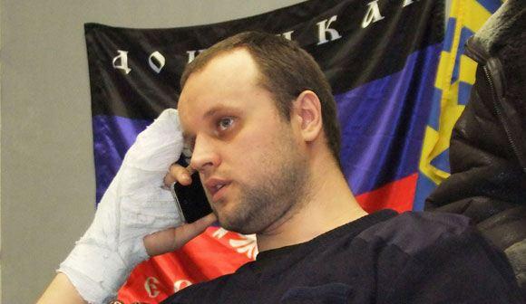 Губарев создаст партию «Новороссия»