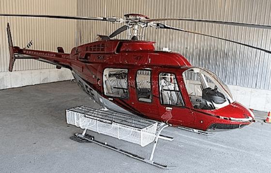 Dart Aerospace вертолет. Новый фирменный стиль