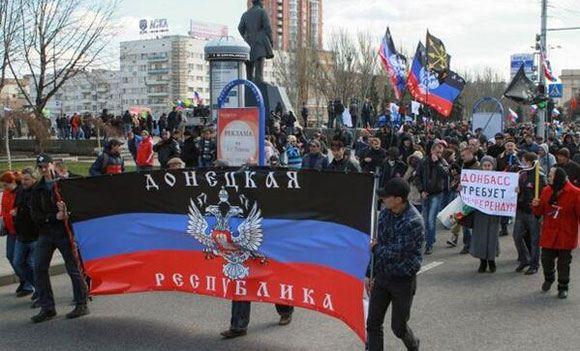 Донецкая народная республика готовится принимать конституцию