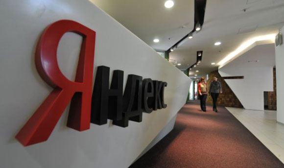 Луговой обратился к генпрокурору с просьбой проверить «Яндекс»