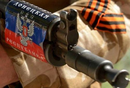 Киев объявил непризнанные республики в восточной части страны террористическими организациями