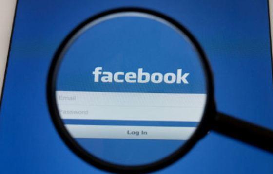 ������ ����� ������ �� ������������� ����� ���� � �������� Facebook