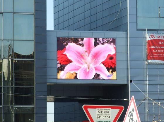 В центре города не останется крупных рекламных носителей