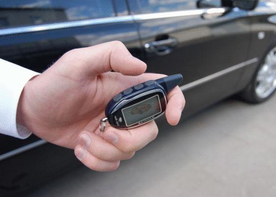 Сигнализация помогает быстро разогреть машину
