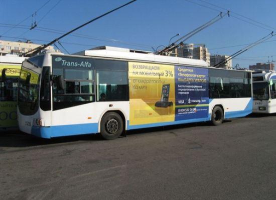 На троллейбусы и автобусы Москвы будут наносить на 95 процентов прозрачную рекламу