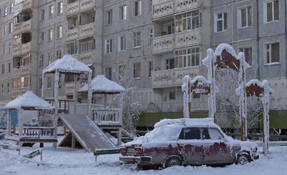Самый холодный город в России - Верхоянск