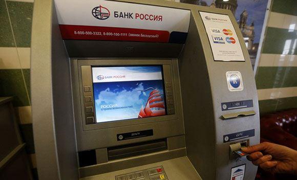 Госдума планирует облегчить Visa и MasterCard жизнь на российском рынке