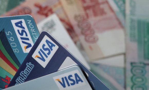 ������ ������� � Visa � MasterCard ���������� ��� ������ � ������