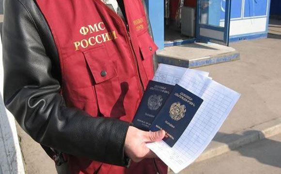 Госдума приняла закон о штрафах за сокрытие двойного гражданства