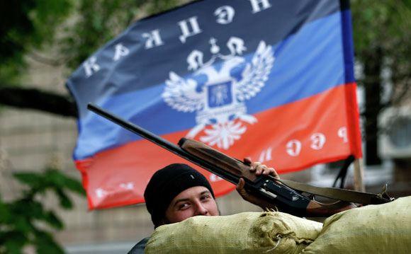 ДНР и ЛНР заявили о создании государства Новороссия