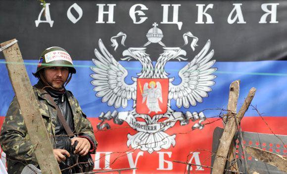 Донецкая народная республика ввела военное положение на своей территории