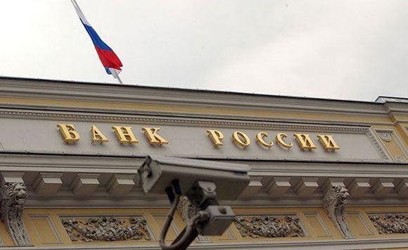 ЦБ отозвал лицензии банков «Кутузовский» и «Кредитимпэкс»