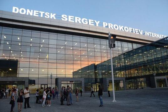Международный аэропорт Донецка временно приостановил обслуживание рейсов