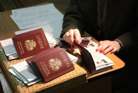 К вопросу оформления регистрации следует подходить тщательным образом