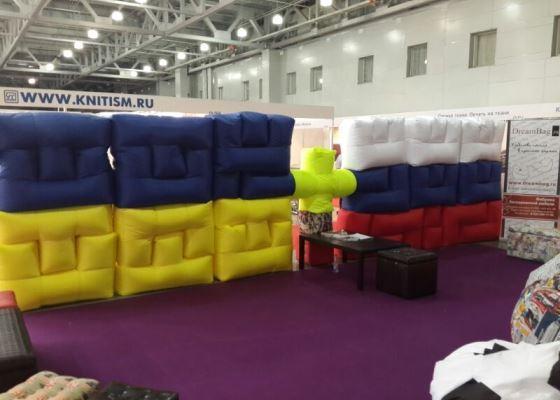 Фабрика бескаркасной мебели DreamBag приняла участие в ежегодной мебельной выставке «Московский Международный Мебельный Салон»