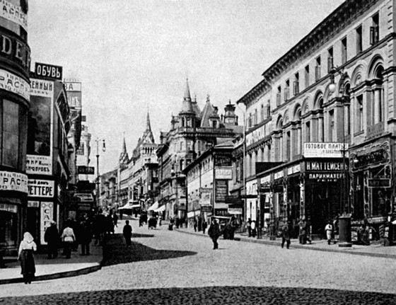 Тверская улица в Советской Москве