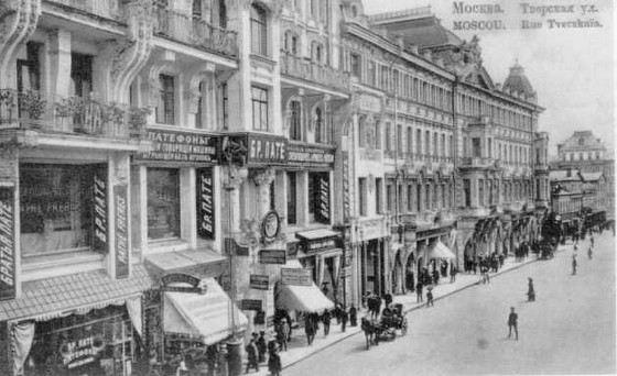 На Тверской улице всегда было много дорогих магазинов