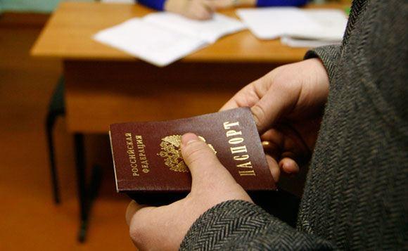 Совфед принял закон о наказании за сокрытие второго гражданства