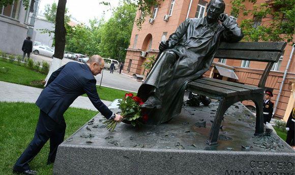 В столице открылся памятник автору советского гимна