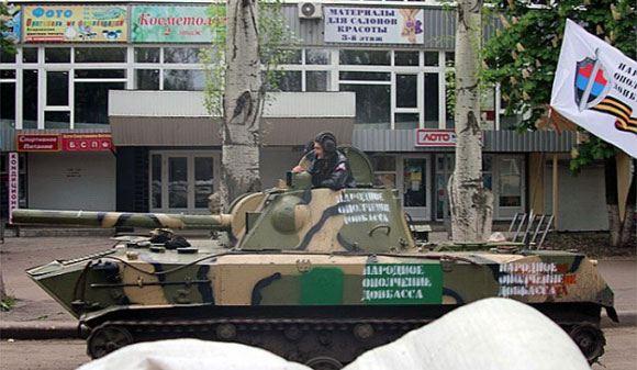 В Славянске обстреляна детская больница