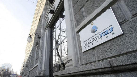 «Нафтогаз» расплатился с «Газпромом» за февраль-март 2014 года