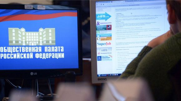 The new composition of the Public Chamber scored, including through the Internet