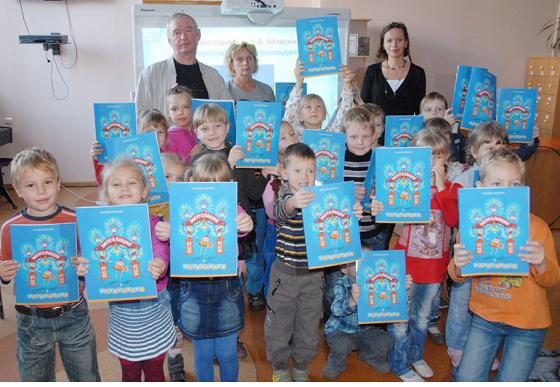 Дети получили книгу-раскраску Вячеслава Колесника «Энерголандия»