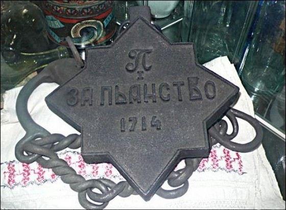 Медаль за пьянство - один из главных экспонатов московского музея